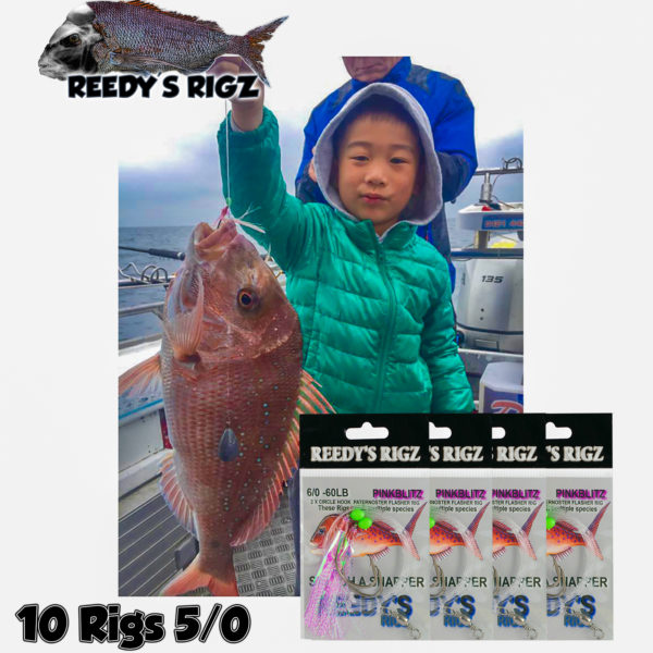 Snapper Snatchers , Reedy's Rigz , Magic Rigs , Fishing Rigs Snapper, best snapper rig